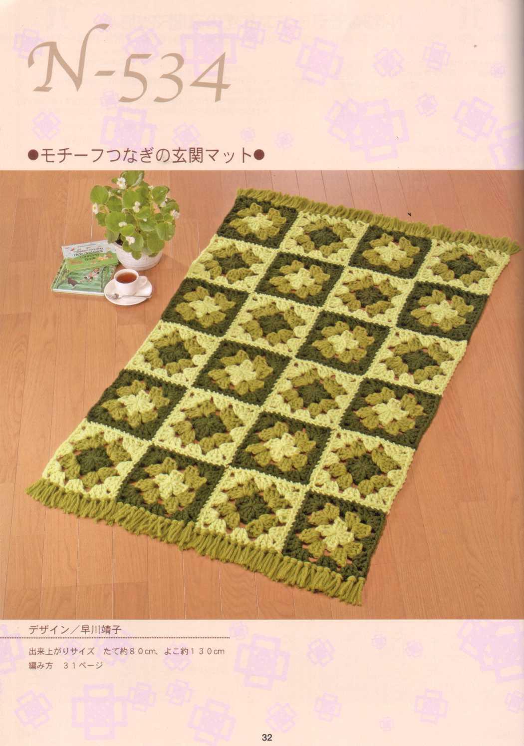 [tapete+square.jpg]