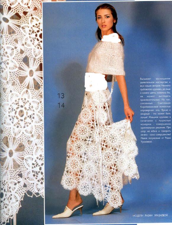 فستان2