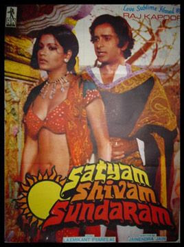 Satyam Shivam Sundaram Hd Video Download - HD