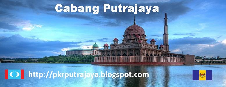 PKR Putrajaya