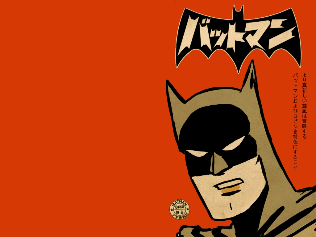 http://2.bp.blogspot.com/_2kjisMm3M9Y/TFsqkDPsXiI/AAAAAAAANGw/N7r4aVtiPfA/s1600/wallpaper-bat-manga-Batman-Japan.jpg