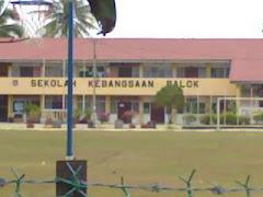 اول مدرستي