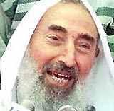 الشهيد الشيخ أحمد يس