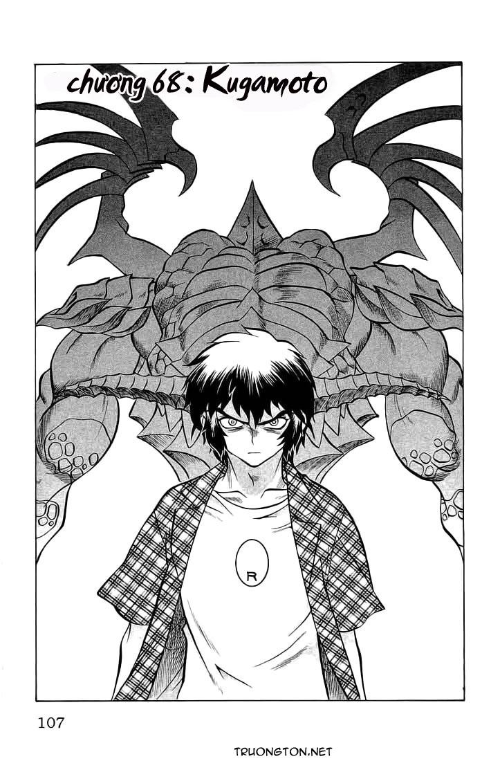 Chaosic Rune chap 68 - Trang 1