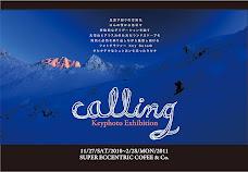 Keyphoto Exihition 「calling」