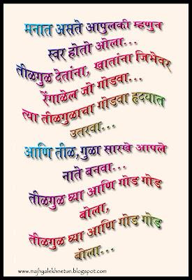 Rashi Bhavishya 2014 In Marathi Marathi Horoscope 2014 | Upcomingcarshq.com