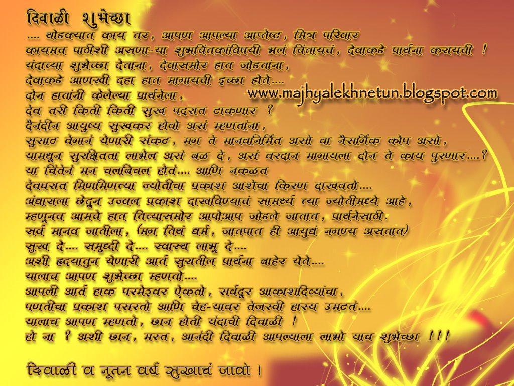 kavyatarang marathi wednesday november 3 2010 thecheapjerseys Image collections