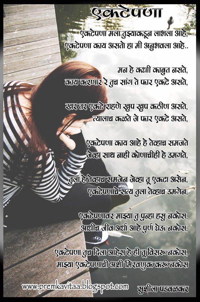 essay on - desh prem in hindi language