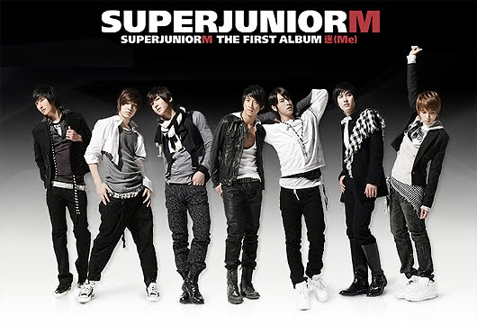 free wallpaper Super Junior Wallpaper  photo Super Junior Wallpaper