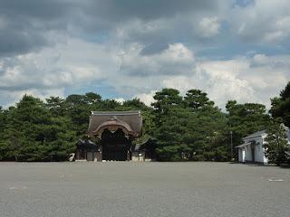 Kenshumon