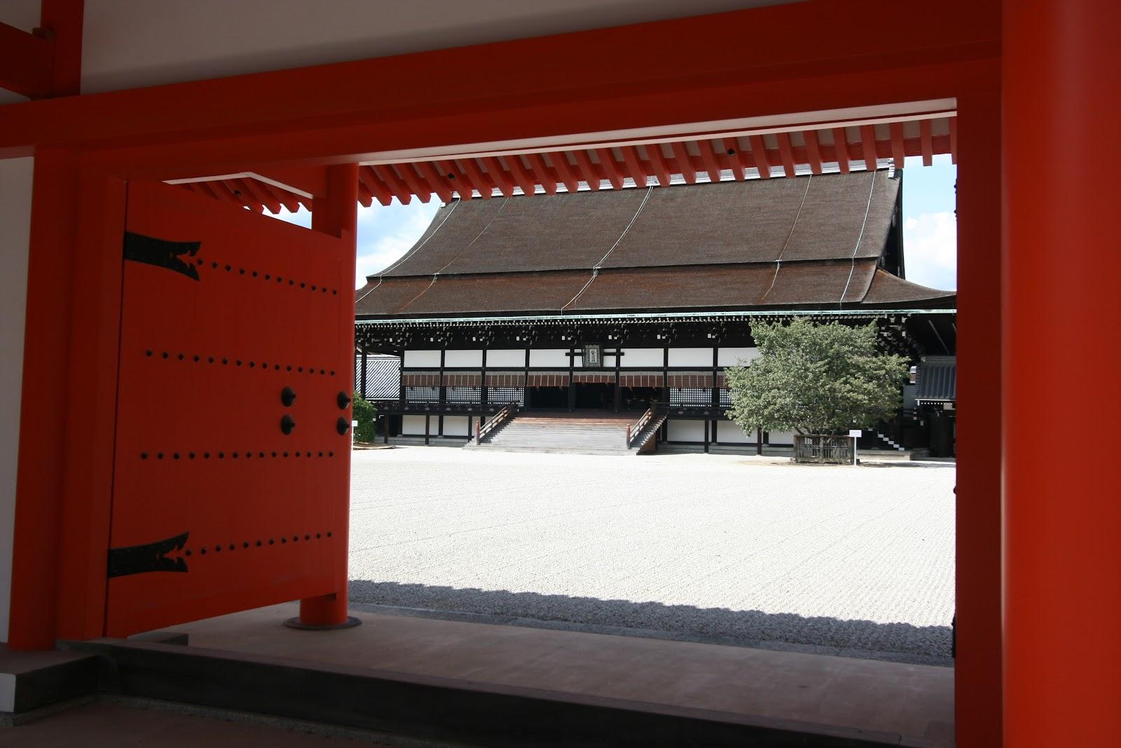 shinshiden