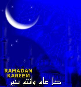 Mesec Ramadan /Ramazan... رمضان  - Page 2 Ramadan+Kareem1