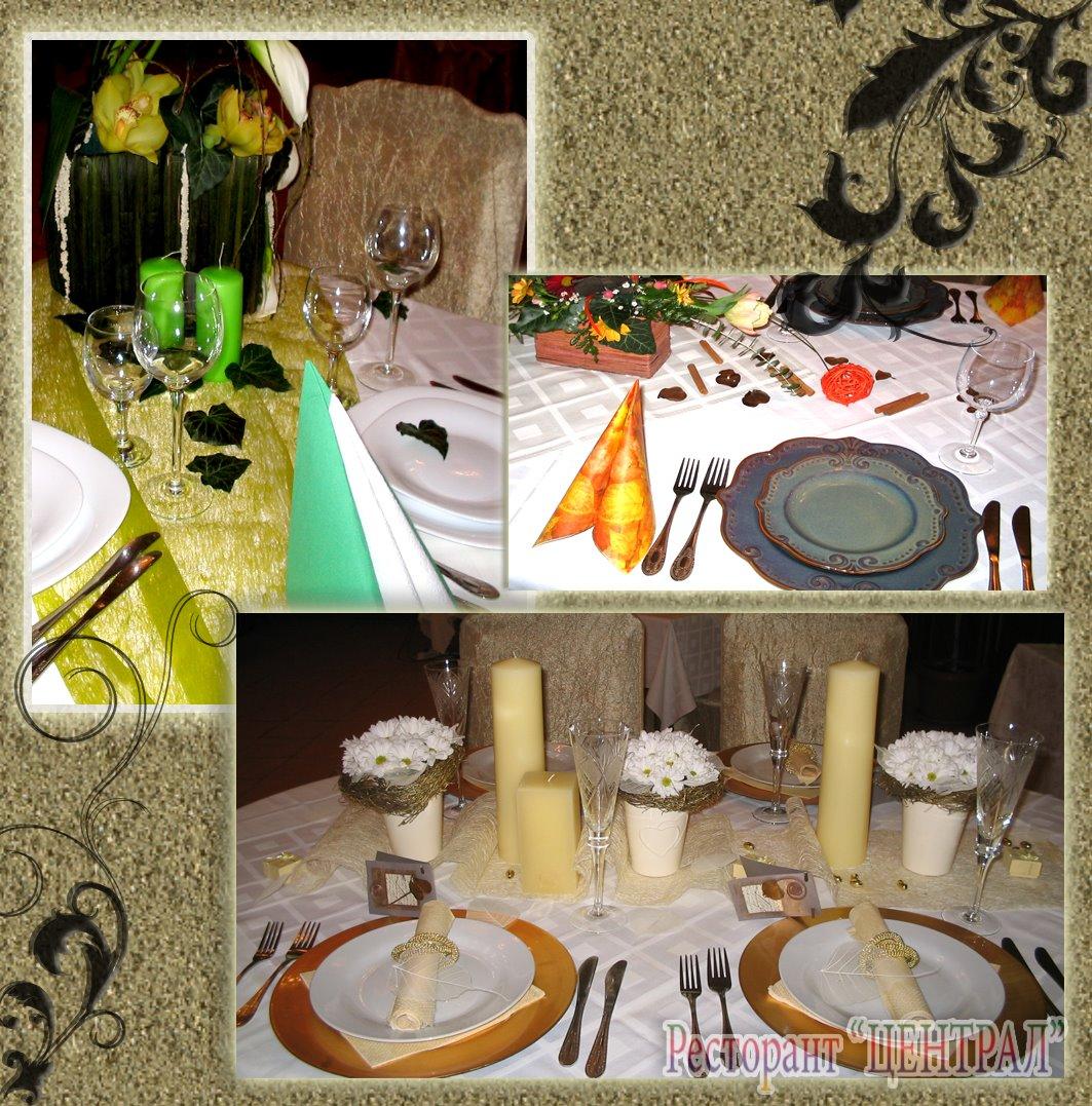 Кетъринг за сватбенато тържество 14