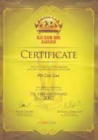 Dji Sam Soe Award