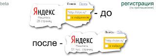 Xsub.ru - еще один наиполезнейший сервис для продвижения сайтов!