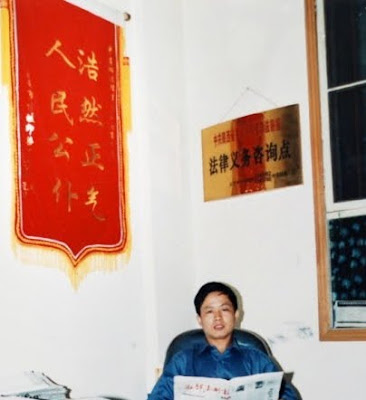 China condena a activista maoísta a tres años de prisión Zhao3