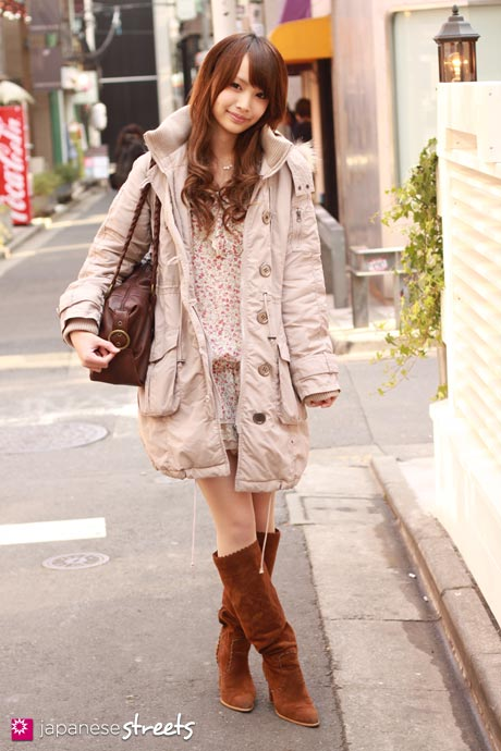 Keep Dreaming Japanese Street Style