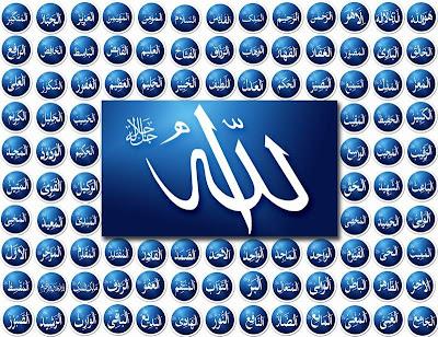 ALLAH NAME  756_preview99_c