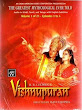 Watch Vishnu Puran