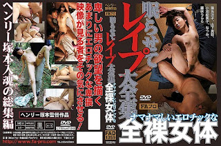 [FAD-1359] Abused Asian Sex
