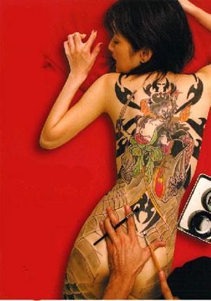 wayang tattooss