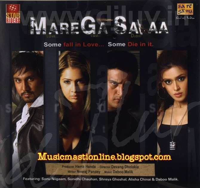 Dawload Lagu Mp3 Tamvan: Download Lagu Marega Salaa (2009) Hindi Mp3 Songs Free