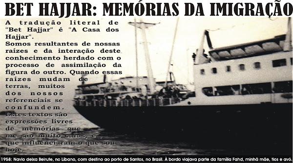 Bet Hajjar -  Memórias da Imigração