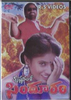 watch Sindooram Telugu HD Movie online