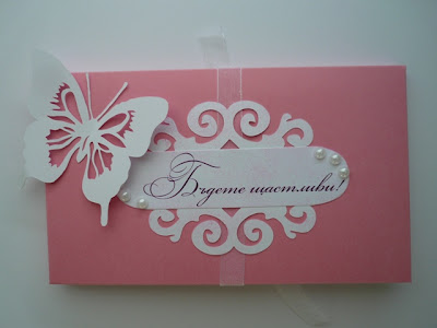 Image7-Wedding-Envelopes-Quilling-Origami