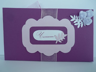 Image6-Wedding-Envelopes-Quilling-Origami