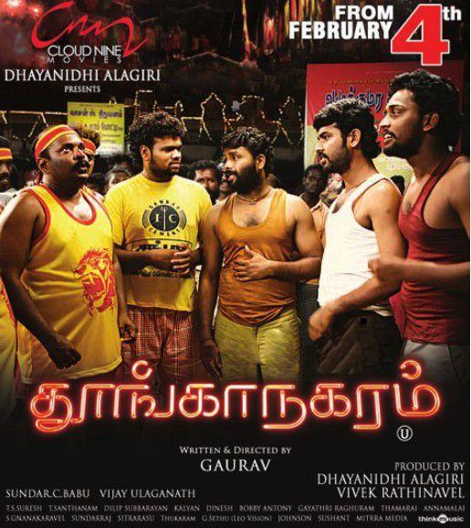 nagaram Movie Watch Online download todaypk