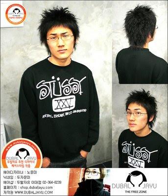 asian hairstyle boy. Asian Hair Style