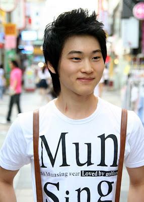 Modern Korean Hairstyles For Guys 2010