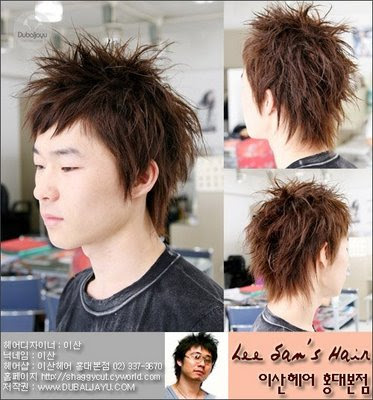 Fashion Asian haircut – cool guys short hairstyle