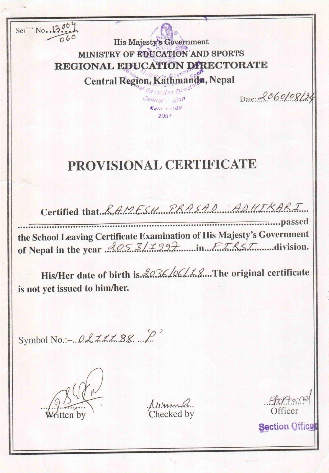 Document Profile Ramesh