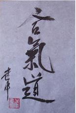 andrei tarkovski y los haikus