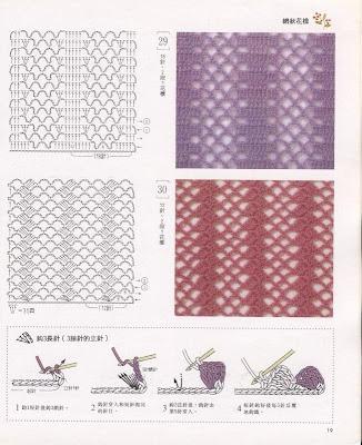 Ruthy Crochet..y más..: Blusas en puntos calados..mis