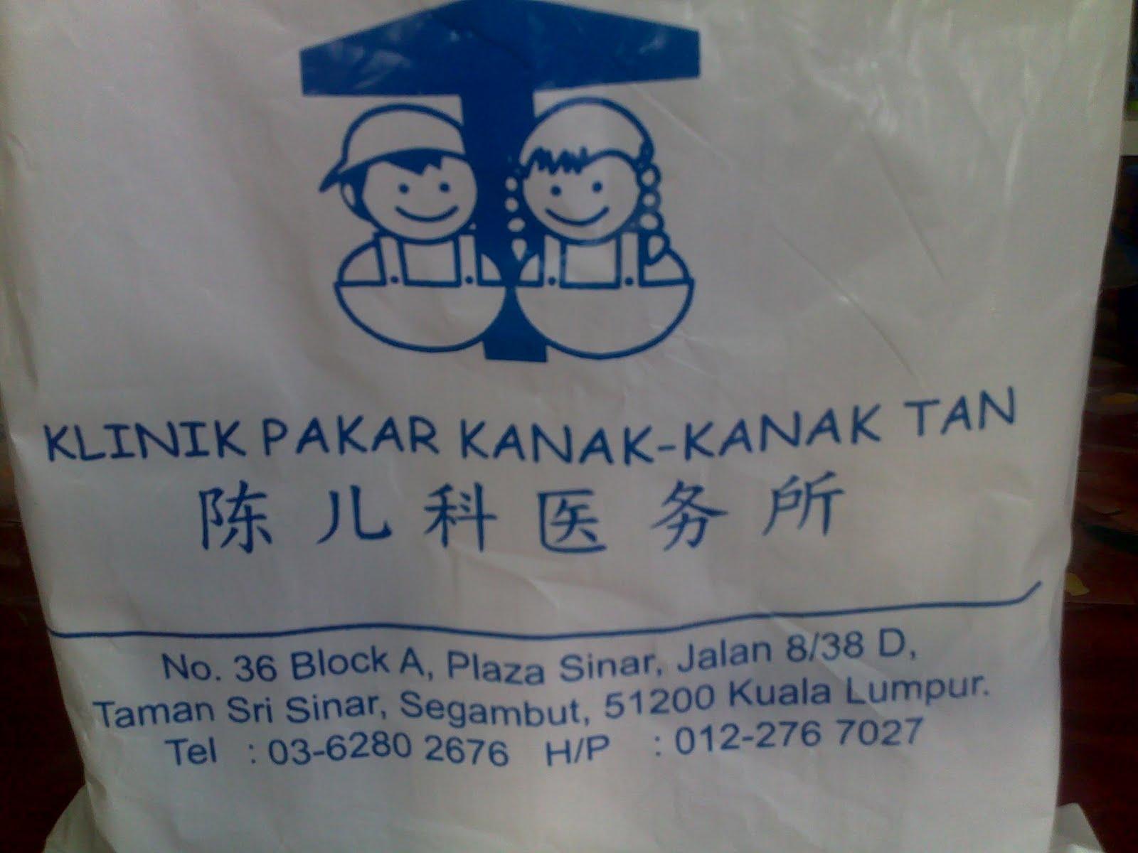Wan S Family Klinik Pakar Kanak Kanak Tan