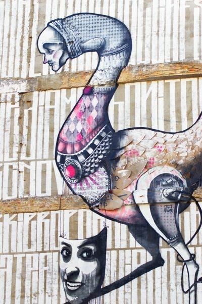 festival internacional de arte en la calle: