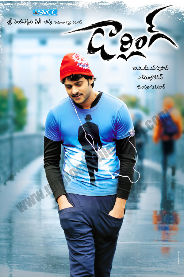 Prabhas And Kajal In Darling Hq Photos And Wallpapers Movie
