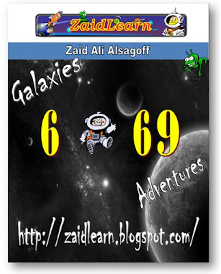 69 Learning Adventures in 6 Galaxies (eBook)