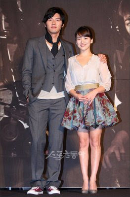 Korean Wave: Exclusive: Hyun Bin and Song Hye Kyo are ...