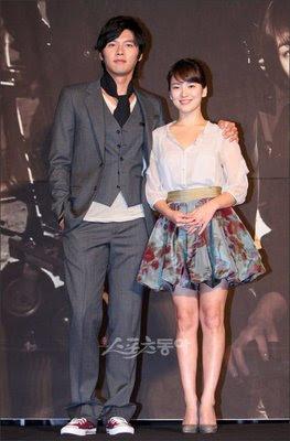 yoon eun hye and bi rain dating kim