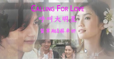 Calling For Love