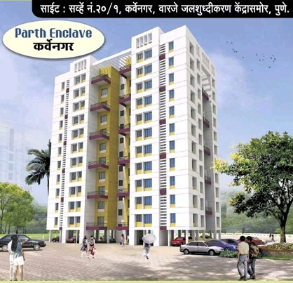 Ravi Karandeekar's Pune Real Estate Market News Blog ...