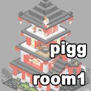 pigg room1