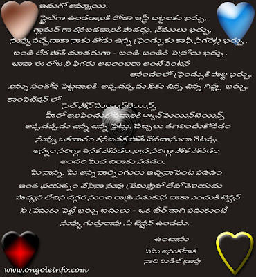 Telugu love letters girlfriends