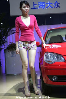 Show on the sexy tight spent Reku - Shanghai Volkswagen female models