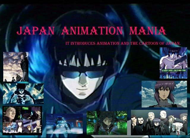 Japanese_Anime_mania