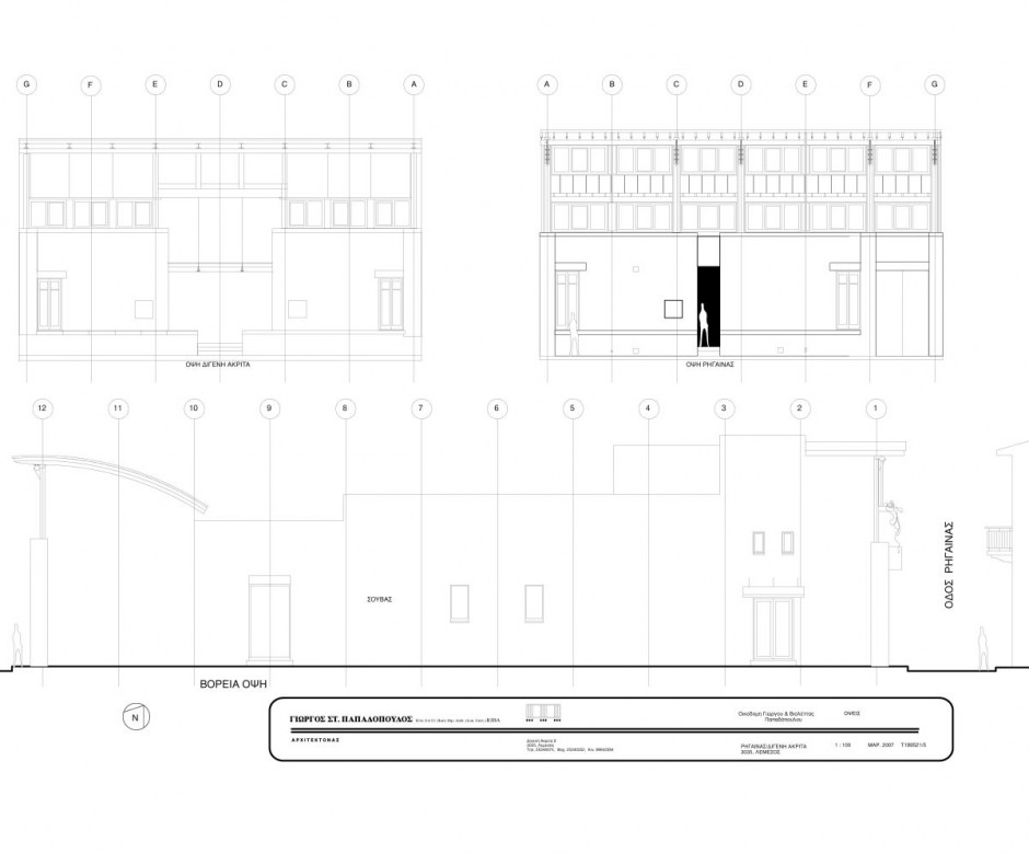 Exceptional Elevation  Drawing Courtesy Of George Papadopoulos